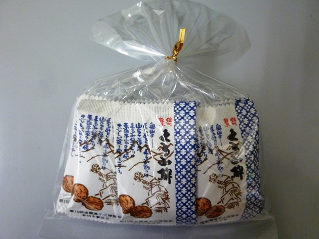 くるみ餅・巾着(9個入り)