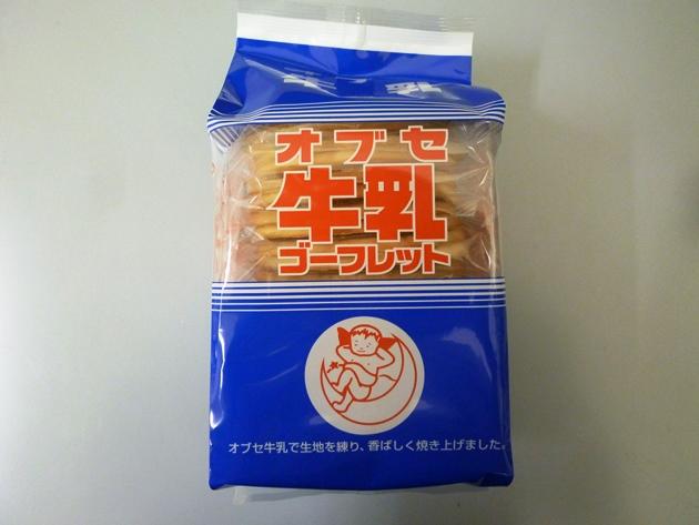 オブセ牛乳ゴーフレット(2枚×12袋入り)(休売)